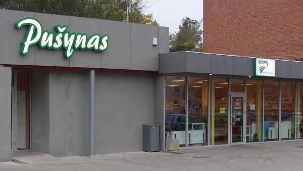 Senukų parduotuvė Anykščiuose